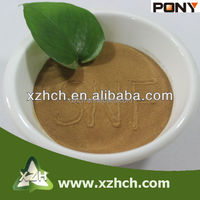 Constructions additive sodium naphthalene formaldehyde WZ141121