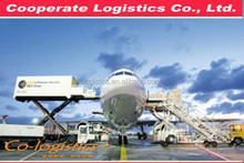 cloth shipping from china to nepal -Selina(skype:colsales32)