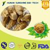 Cosmetics Ingredients Skin Care Pueraria Mirifica Powder
