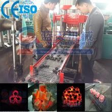 China best supplier Lantian brand hookah shisha charcoal making machine