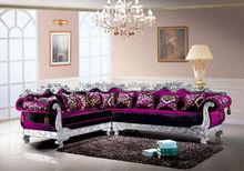 danxueya foshan shunde furniture / antique reproduction fabric Corner sofas / reproduction rococo furniture 3102