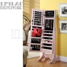 Floor standing mirror Pink Jewelry Armoire