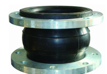 PN16 Flange Type High Temperature Rubber Expansion Joint
