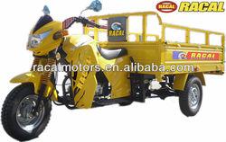 MAYA 150 Wholesale 150cc three wheel motorcycle,3 wheel cargo tricycle,passenger motors