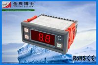 Fotek temperature controller JDC-100A