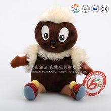 stuffed animated electronic animal bee plush toys