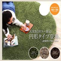 Easy clean foldable waterproof picnic rug