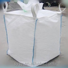pp big bag,Jumbo pp woven fabric storage bag alibaba china manufacturer