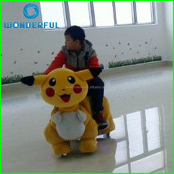 2015 amusement park new product kids coin operated animal ride toys animal electric