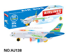 Children easy-operate HJ138 electric flying toy plane