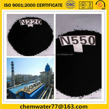 Factory Price for Tire and Paint Industry Carbon Black N330