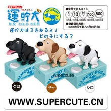Dog shape coin bank, money box for children,nice vinyl coin keeper