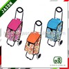 Pooyo 600D trolley shopping cart parts D6-02