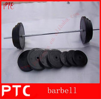 China barbell plate in weight lifting