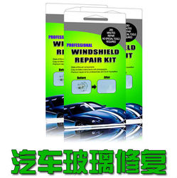 DIY WINDSHIELD REPAIR KIT MOQ ONLY 48pcs automobiles repair