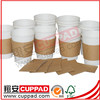Plastic silicone rubber coffee cup sleeve with low price 3