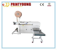 PRY--AB380 SEMI-AUTOMATIC DOUBLE-WIRE BINDING MACHINE