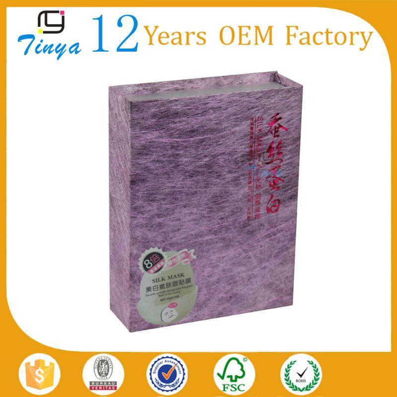 paper box072-2