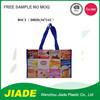 Cheap price non woven bag/Printed pp non woven tote bag/Recycling tote shopping bag