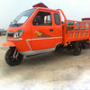 china 250cc 3 wheel motorcycle with cabin/new 3 wheel motorcycle