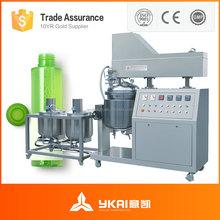 detergent mixing machine,liquid soap Mixing tank Shampoo ,Mixing Equipment