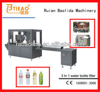 GFP12-12-1 Automatic Drink/Beverage Filling Machine