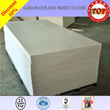 Best quality best selling glue for pvc roof sheet,pvc sheet thickness