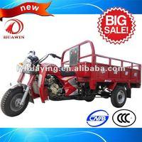 HY200ZH-YYC Three wheeler motorcycle Hydraulic 200cc