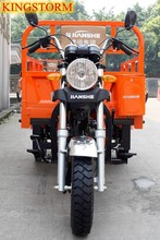 2015 New Products Adult 3 Wheel Motor Tricycle Cargo Tricycle for Sale Handicapped Tricycle