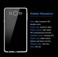 High quality accessoriess mobile phone case for Samsung galaxy on7 g600 phone covers