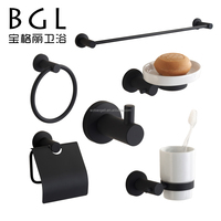 Simple-design Stainless Steel 304 Rubber painting Bathroom accessory set - 11900