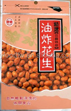 Good with passion fruit juice and white gourd tea, fried salty nuts