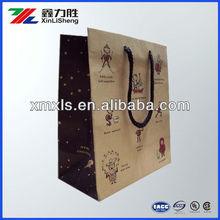 Kraft Paper Handbag For Shopping In Xiamen