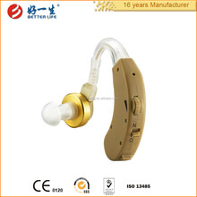 china smallest hearing aid HYS-209