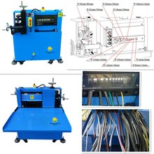 Cable Recycling &Scrap Cable Peeling Machine (MSY-80)
