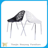 wholesale egg plastic chairs price for sale HYH-9048