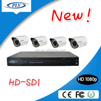 4 channel HD SDI cctv surveillance camera kit, infrared 1080p security camera system