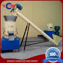 rice husk/ peanut shell/ sunflower seeds disposal used mini pellet making machine
