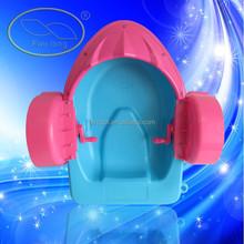High quality Aqua paddler boat/ water paddler boat for kids fun