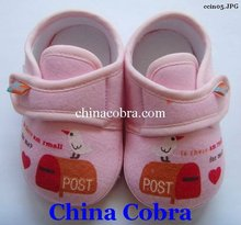 2012 lovely little blue lamb shoes cotton fabric baby shoes