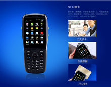 PDA3501with NFC 3G wifi touch screen handheld pda barcode scanner