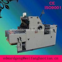 HT47A used magazine heidelberg sormz printing machine