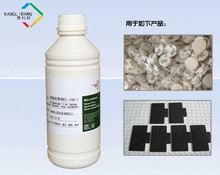 circuit board components fixed neutral silicone