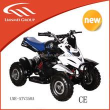 kids used electric ATV 350w