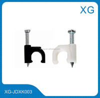 Coaxial cable clips/Steel nail hook cable clips/electric wire cable clips