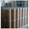 /product-gs/chemical-product-p-toluenesulfonyl-semicarbazide-10396-10-8-60289645346.html