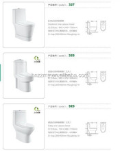 sanitary ware one piece toliet one piece commode