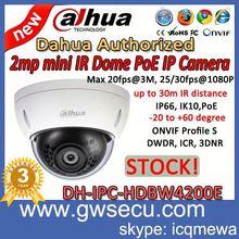 low price outdoor ip66 vandal-proof day night 2Megapixel Full HD Network IR Mini Dome Camera dahua IPC-HDBW4200E
