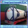 /p-detail/Glp-utilizado-tanques-de-almacenamiento-para-la-venta-glp-cilindro-de-llenado-de-contenedores-300004385286.html