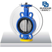 Screw Type Butterfly Valve Dimensions